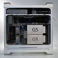Power Mac G5 open plastic.jpg