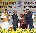 Pranab Mukherjee presenting the National Award for Teachers-2014 to Shri Mohammad Riazuddin Khan, Jharkhand, on the occasion of the 'Teachers Day', in New Delhi. The Union Minister for Human Resource Development.jpg