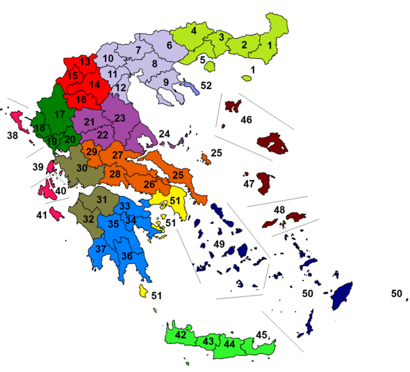 Prefectures of Greece Numbered.png