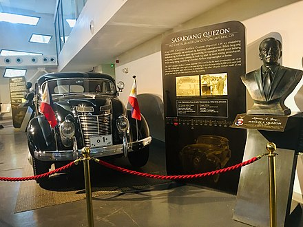 Presidential car of Manuel Luis Quezon displayed at Museo ng Pampangulong Sasakyan (Presidential Car Museum) Presidential Car of Manuel Luis Quezon.jpg