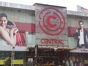 Central (Hypermarket) - Central Mall in Bund Garden, Pune