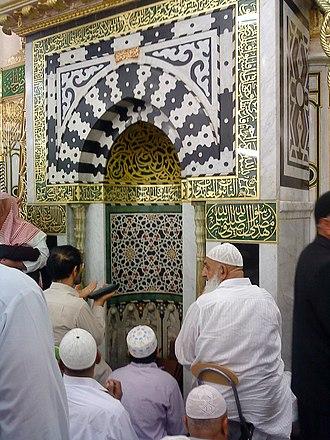 Al-Masjid an-Nabawi - Image: Qibla Nabvi mosque