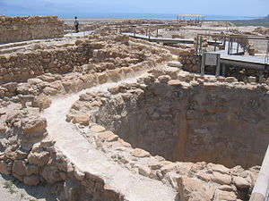 Secacah - The water system at Qumran.