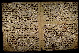 Hijazi script