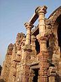 Qutub Minar 70.jpg