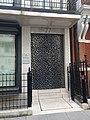RB&HH 77 Wimpole Street.jpg