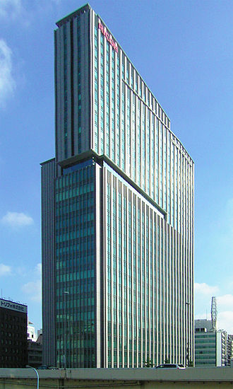Ricoh - The Ricoh Building in Tokyo, the headquarters of Ricoh