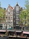 rm4713 rm4711 amsterdam - nieuwe prinsengracht 9 en 11