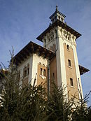 RO, IS , Old Customs Tower.jpg