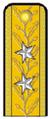 RO-Navy-OF-8s.png