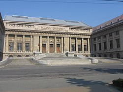 The building of the Prahova County court from the interwar period, now the Ploiești Palace of Culture.