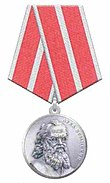 RUS Medal of Luke of the Crimea obverse.jpg