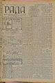 Rada 1908 033.pdf