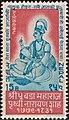 Rajah Prithvi Narayan Shah.jpg