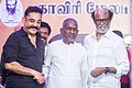 Rajinikanth, Kamal Haasan and Ilaiyaraaja At The Nadigar Sangam Protest.jpg