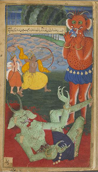 Maricha - Rama and Laksmana Confront the Demons Maricha and Subahu.