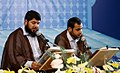 Ramadan 1439 AH, Qur'an reading at Imamzadeh Seyyed Mozaffar Mosque, Bandar Abbas - 24 May 2018 08.jpg