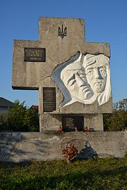 Rava-Ruska Lvivska Str. 90 Monument to Victims of Political Repressions 02 (YDS 8684).jpg