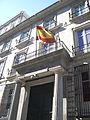 Real Academia de Bellas Artes de San Fernando (entrada).jpg