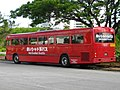 Red Guahan Shuttle1.JPG