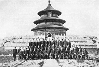 Constitution of the Republic of China - The original Constitutional Drafting Committee of the newly founded Republic of China, photographed on the steps of the Temple of Heaven in Peking, where the draft was completed in 1913.