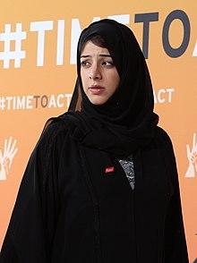 Teen girls in Jabal Ali