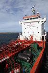 Refueling ship (5656295082).jpg
