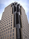 Regions Tower, Shreveport.JPG