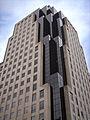 Regions Tower, Shreveport.JPG