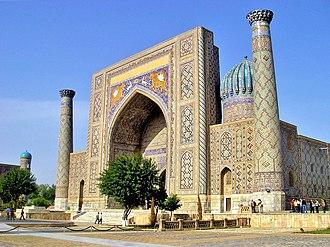1630s in architecture - Sher-Dor Madrasah, Samarkand