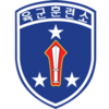 Republic of Korea Army Training Center Insignia.png