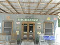 Richloam General Store and Post Office-4.jpg