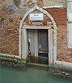 Rio Malatin portale San Marco Venezia.jpg