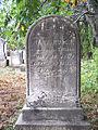 Roach (Mary), Bethany Cemetery, 2015-10-09, 01.jpg