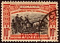 Romania 1906 10b 40 years rule.jpg