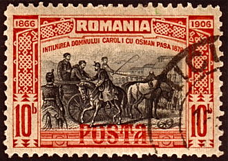 Bradbury Wilkinson and Company - 1906 Romanian stamp printed by Bradbury, Wilkinson
