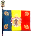 Romanian Army flag (WWII, Ferdinand I model).png