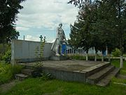 Rostan Shatskyi Volynska-monument to the countryman-general view.jpg