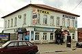 Rostov, Карла Маркса, 3.jpg