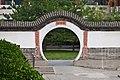 Round gate (7979296348).jpg
