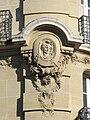 Rue de Mogador, 22 macaron Victoire.jpg