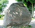 Runenstein Blauzahn 2.jpg