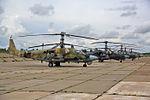 Russian Air Force Kamov Ka-52 (19630390675).jpg