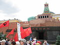 Russian Communist ralley Red Square 2009-06.JPG