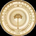 SAMANIDE STATE 1100 - 20 g Au Rev.png