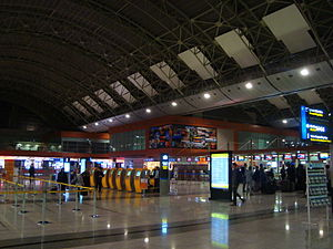 Sabiha Gökçen International Airport - Check-in area
