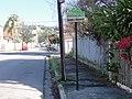 SITRAS - Letrero Parada Ruta Anaranjada (Castillo Serralles es visible en el fondo) (DSC05569).jpg