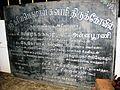 SRI DASAVATHARA PERUMAL SWAMY TEMPLE, SRI KARIYAPERUMAL TEMPLE, Karungaalikadu, Ariyanoor, Kanjamalai, Salem - panoramio (39).jpg