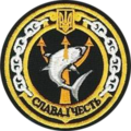 SSI of the 801st Anti-diversionary Detachment.png
