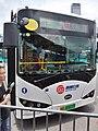 SZ 深圳灣口岸 Shenzhen Bay Port bus terminus July 2019 SSG 05.jpg
